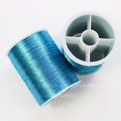 Нить металлизированная для вышивки бисером, 0,1 мм, цвет - циан, примерно 55 м