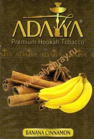 Купить табак Adalya Banana Cinnamon Банан с Корицей в Казани