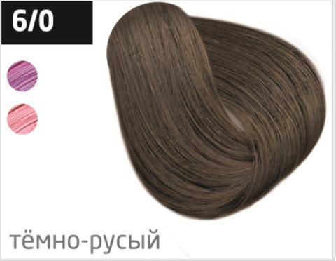 OLLIN color 6/0 темно-русый 60мл перманентная крем-краска для волос