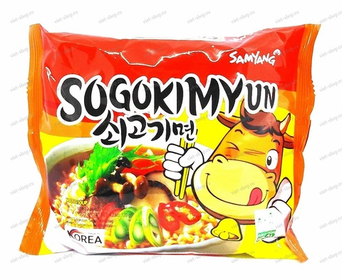 Корейская пшеничная лапша со вкусом говядины Samyang Sogokimyun, 120 гр.