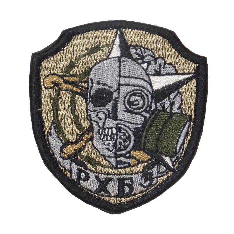 Нашивка на рукав Войска РХБЗ