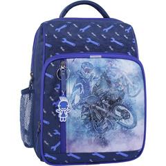 Рюкзак школьный Bagland Школьник 8 л. синий 534 (0012870)