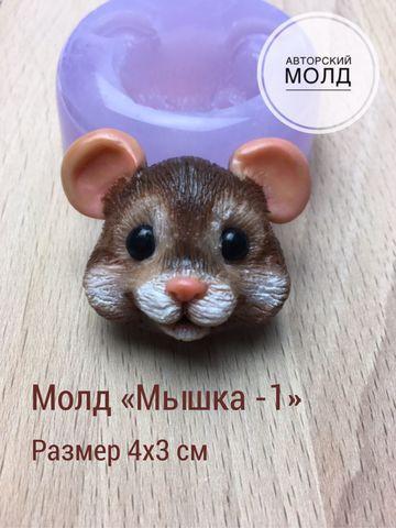 Молд «Мышка-1»