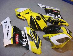 Комплект пластика для мотоцикла Honda CBR 1000RR 04-05 Желто-Черно-Белый