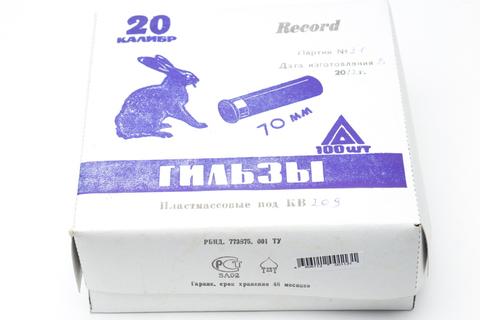 Гильза п/э в/о 20/70 под КВ (КХЗ)