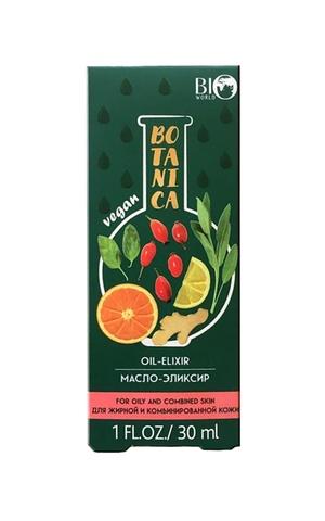 Bio World Botanica Масло-эликсир для жирной и комбинированной кожи 30 мл