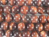 Нить бусин из бычьего глаза, шар гладкий 12 мм