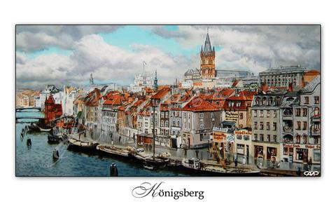 Открытка Кёнигсберг 8