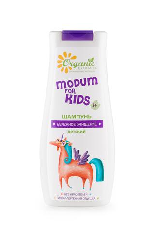 Modum for kids Детский шампунь Бережное очищение 250 г