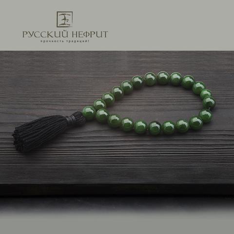 Чётки из зелёного нефрита