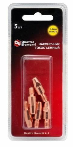 Наконечник токосъемный QUATTRO ELEMENTI M8x30   1.6 мм (5 шт) в блистере, для горелки полуавтомата