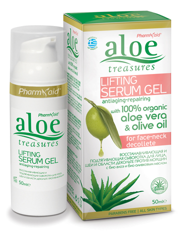 Сыворотка для лица, шеи и области декольте против морщин Aloe Treasures 50 мл.