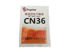 Дрожжи пивные Angel CN36