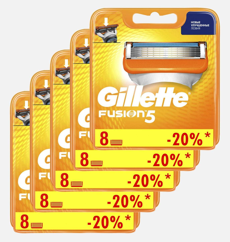 Gillette Fusion комплект (5х8) 40шт. (Цена за 1 пачку 1135р.)
