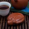 Исинский чайник Бао Цзунь 200 мл #Z 13