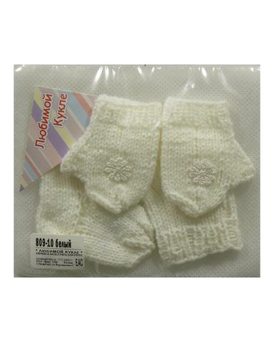 Комплект носки+варежки - Белый. Одежда для кукол, пупсов и мягких игрушек.