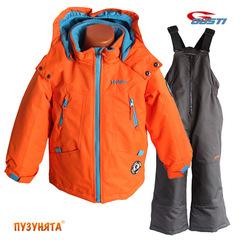 Комплект для мальчика зима Gusti X-trem 5023 Orange