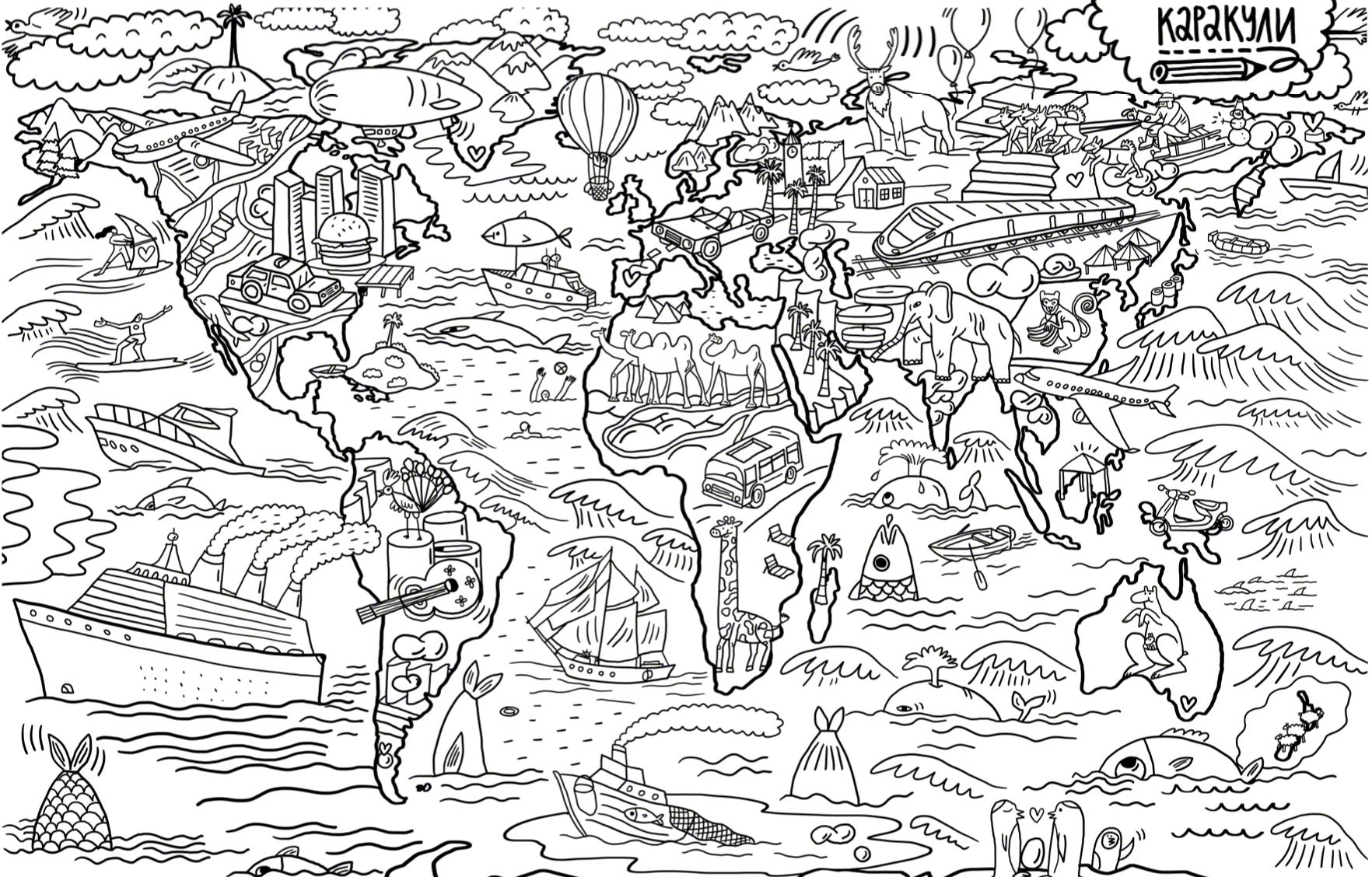 Разукрашки Карта Мира