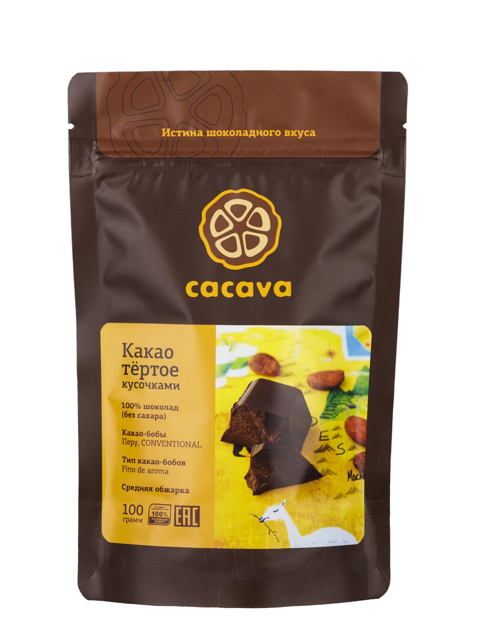 Какао тёртое кусочками (Перу), упаковка 100 грамм