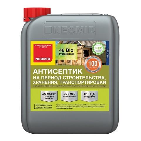 Neomid 46 Bio антисептик на период строительства