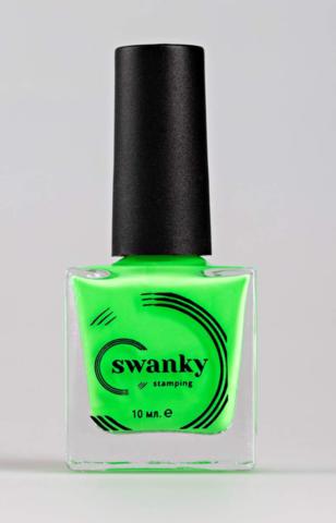 Лак для стемпинга Swanky Stamping №015, неоново-зеленый, 10 мл.