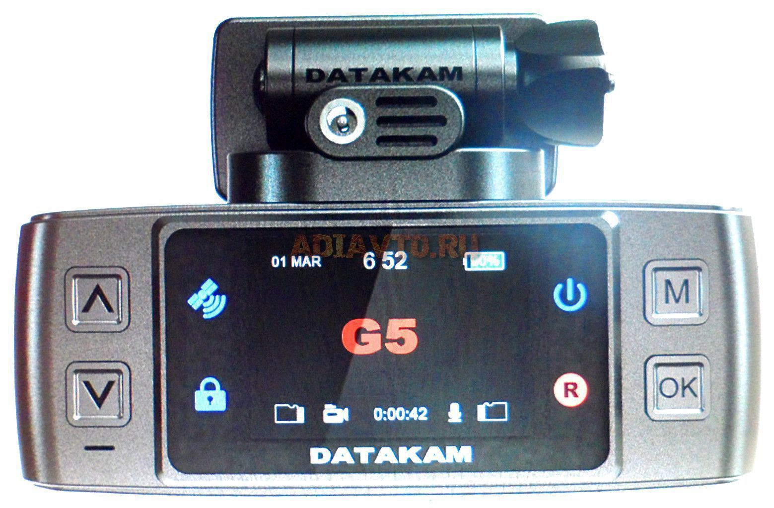 Datakam G5 Real Pro-BF