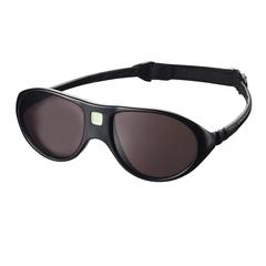 Очки солнцезащитные детские Ki ET LA Jokala 2-4 года. Black (черный)