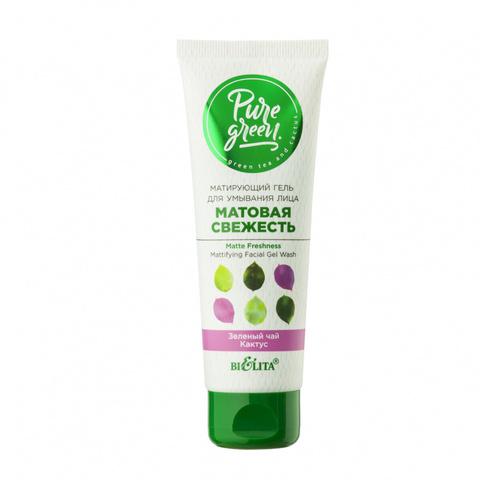 Белита Pure Green Гель матирующий для умывания лица