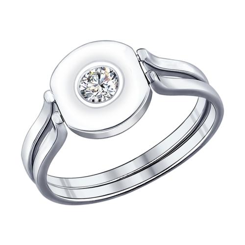 Кольцо-трансформер из серебра с эмалью с фианитом