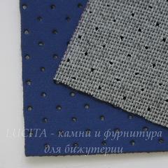 Кожа перфорированная (искусственная), синяя, лист 30х20 см