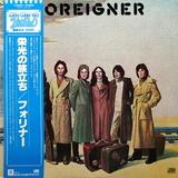 Foreigner / Foreigner (LP)