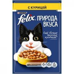 Purina Felix Natural of Teste влажный корм для кошек с курицей в соусе 85гр
