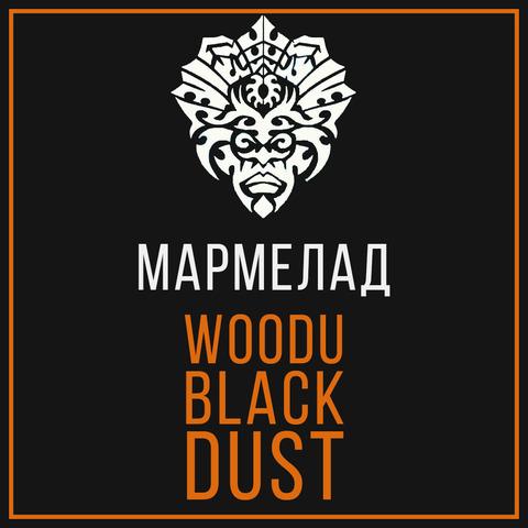 Табак Woodu MEDIUM Black Dust Мармелад 250 г