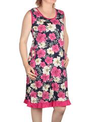 42884-16 Сарафан женский розовый