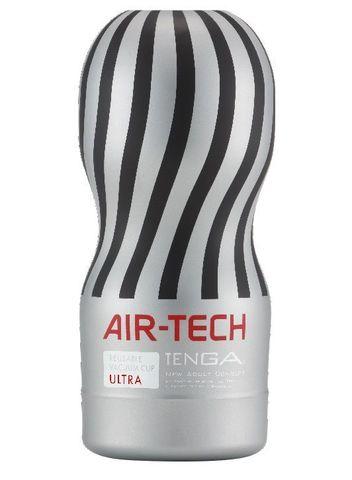 Серый мастурбатор Reusable Vacuum CUP ULTRA