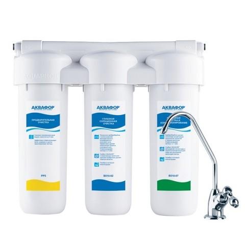 Фильтр для воды Аквафор Трио
