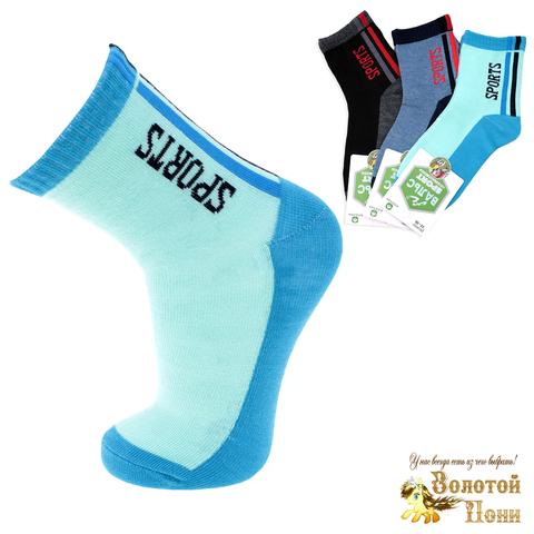 Носки хлопок подростковые (31-41) 200212-В107-6