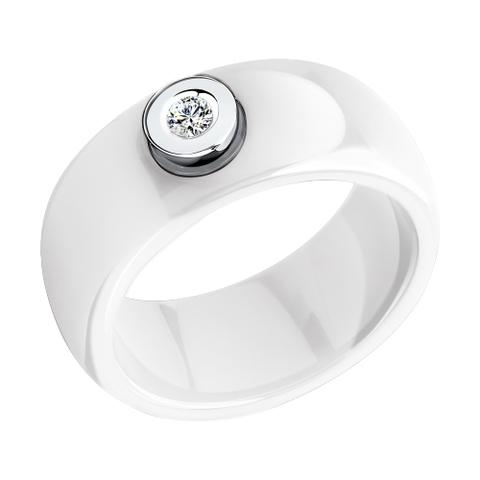 Керамическое кольцо с бриллиантом от SOKOLOV