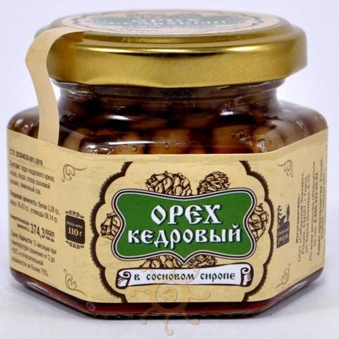 Орех кедровый в сосновом сиропе Сибирский Знахарь, 110г