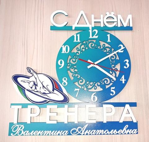 Часы из дерева в подарок тренеру