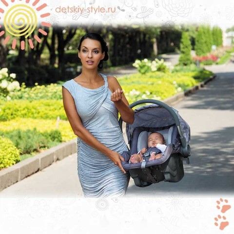"Автолюлька Happy Baby ""Madison"" (Хэппи Бэби)"