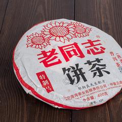 """Хайвань """"Лао Тун Чжи"""", Шу Пуэр, 2012 год"""