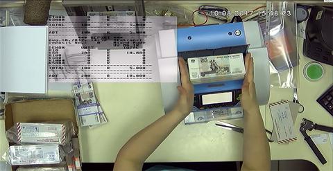 Видеомониторинг ДИИП-Контроль ТВ