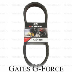 Ремень вариатора GATES G-FORCE 42G4455 1162 мм х 37 мм (3211117, 3211121, 3211099)