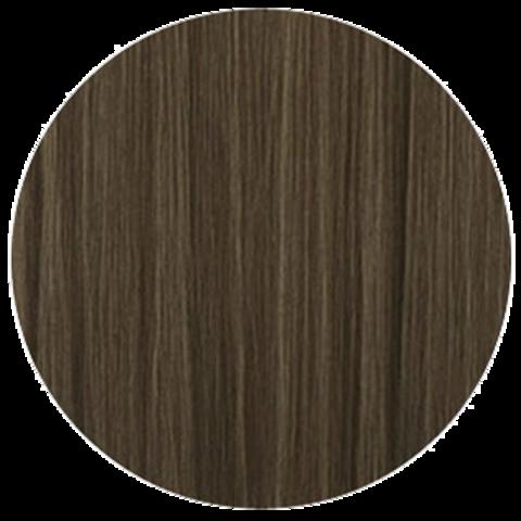 Lebel Materia Grey Be-7 (блондин бежевый) - Перманентная краска для седых волос