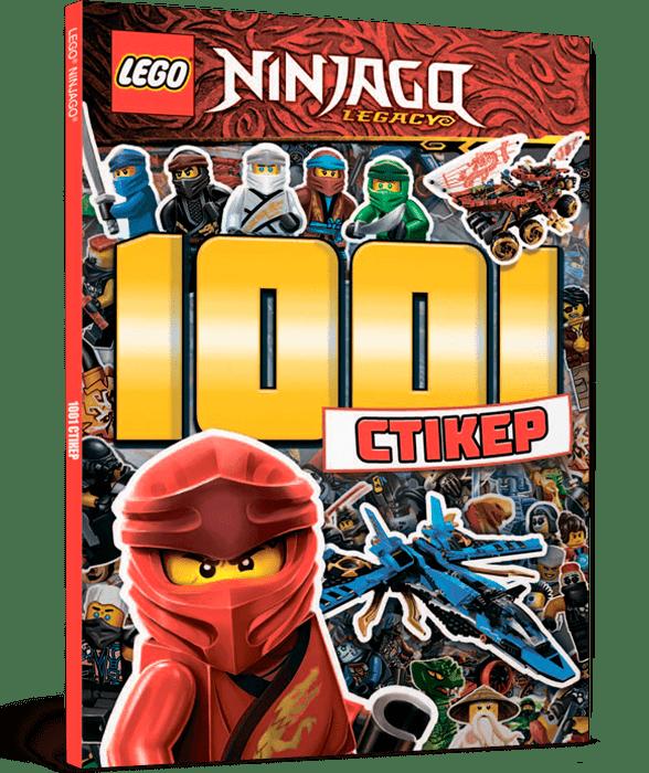 Книга Ninjago. 1001 стікер (Lego) купить с доставкой по ...