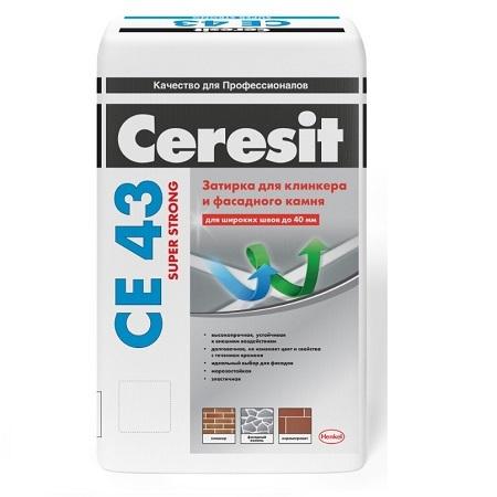 Затирка для клинкера и фасадного камня Ceresit CE 43 Super Strong / Церезит СЕ 43 Супер Стронг