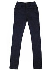 S411 джинсы женские, синие