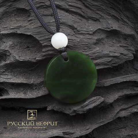 Амулет Янтра из зелёного нефрита