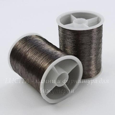Нить металлизированная для вышивки бисером, 0,1 мм, цвет - коричнево-серый, примерно 55 м